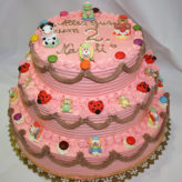 Lauterbach Torte - Geburtstag